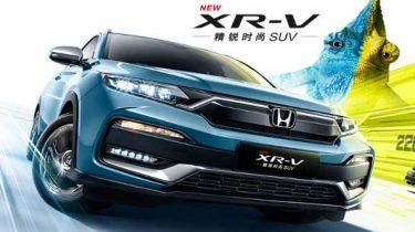 ราคา Honda XR-V 2019